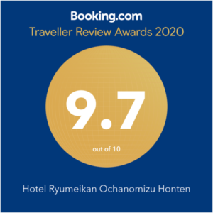 Traveller Review Awards 2020