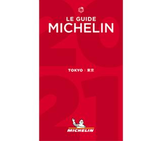 MICHELIN GUIDE TOKYO 2021