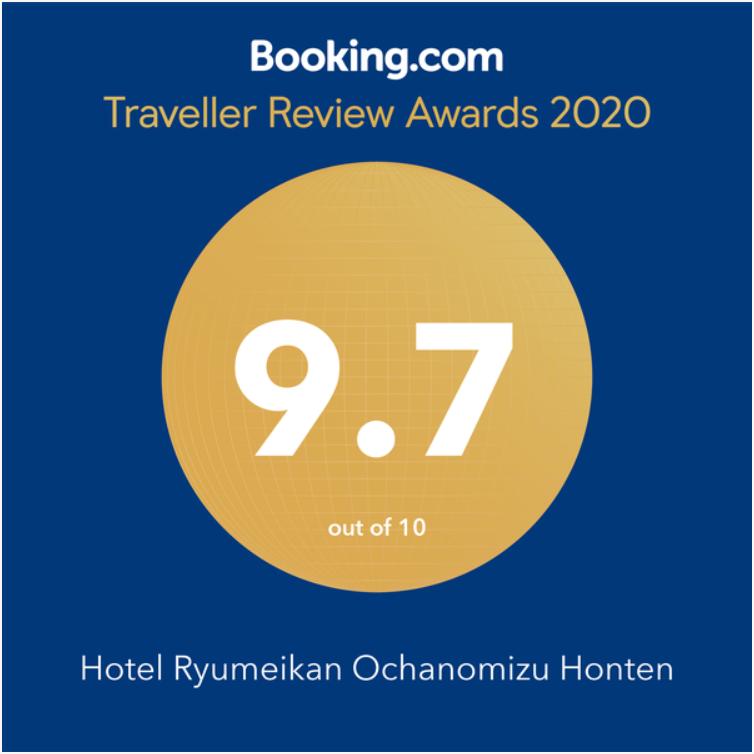 Booking.com「Traveller Review Awards 2020」