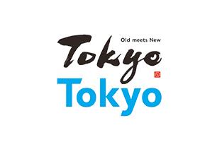 【先着予約制】「もっと楽しもう!TokyoTokyo」のご予約受付開始いたしました。